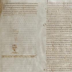 Фрагмент рукописи Нового Завета